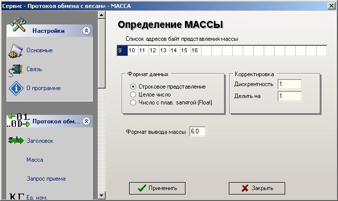 инструкция Merav 4000 - фото 7